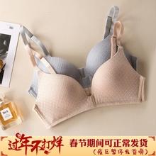 内衣女js钢圈文胸薄tq(小)胸少女日系(小)清新平胸细带不空杯胸罩