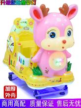 家用周js器升降摇马ho室内挖机婴幼儿宝宝投币器推车摇摇车