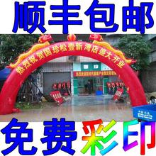 气模广告js动门拱婚庆tg典充气双龙拱门气球彩虹门气拱门