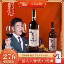 【任贤js推荐】KOjx酒海天图Hytitude双支礼盒装正品