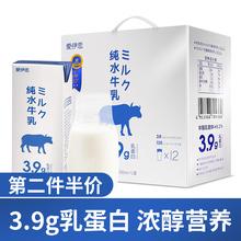 爱伊恋jt水牛乳宝宝qp的营养早餐纯200ml*12盒