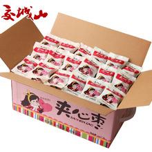 红枣夹jt桃仁葡萄干qp锦夹真空(小)包装整箱零食