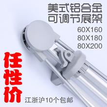 美式Xjt架折叠架Xqp宝铝合金展架60x160 80x180 80x200