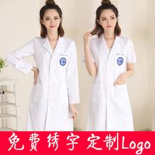 韩款白jt褂女长袖医xh袖夏季美容师美容院纹绣师工作服