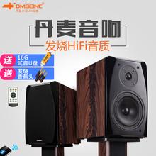 丹麦之jt正品 6.xh源蓝牙发烧书架hifi音箱  2.0K歌音响低音炮