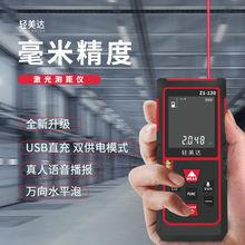 测距仪红外线ju3光高精度lb测量仪量房仪电子尺激光尺子