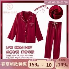 睡衣女ju秋丝绸夏季lb男士结婚红色本命年女士冰丝家居服套装