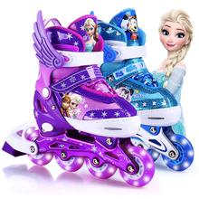 迪士尼宝宝溜冰鞋全套装3-12岁男ju14滑冰鞋lb鞋直排可调女