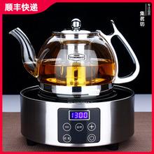 加厚耐ju温煮 玻璃lb不锈钢网 黑茶泡 电陶炉套装