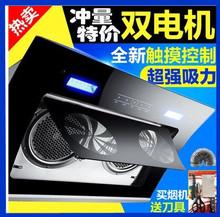 双电机ju价侧吸式中lb式家用排抽烟机自动清洗大吸力