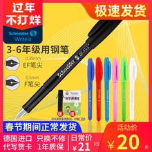 德国进juschnelbr施耐德钢笔BK402+可替换墨囊三年级中(小)学生开学专用