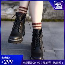 Artjuu阿木加绒lb女英伦风短靴网红子新式机车靴骑士靴