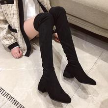 米卡卡ju过膝靴子女lb红2020秋冬新式长筒靴绒面套筒瘦瘦靴子