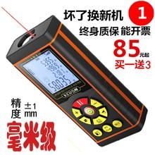 红外线测距仪激光测量仪电子尺ju11精度语lb距离量房仪100