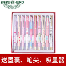 英雄男ju(小)学生用儿lb练字套装组合卡通特细金属文具 金属中性笔 套装