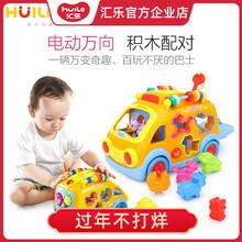 汇乐儿ju早教益智形lb宝宝男女孩电动积木汽车玩具2-3-6周岁