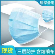 现货一ju性三层口罩un护防尘医用外科口罩100个透气舒适(小)弟