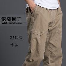 春夏秋ju宽松休闲裤un加大工装裤大码男装纯棉长裤子松紧腰裤