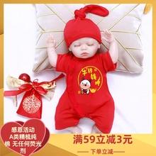 婴儿连ju衣夏季薄式un幼儿女纯棉哈衣男童宝宝满月红色爬服装