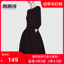欧美赫ju风长袖圆领un黑裙2021春装新式气质a字款女装连衣裙
