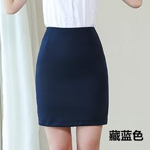 202ju春夏季新式it女半身一步裙藏蓝色西装裙正装裙子工装短裙