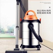 。工业ju吸尘器大功it车间粉尘桶式大型干湿吹吸尘机车用商用
