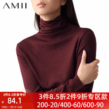 Amiju酒红色内搭it衣2020年新式羊毛针织打底衫堆堆领秋冬