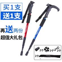 纽卡索ju外登山装备th超短徒步登山杖手杖健走杆老的伸缩拐杖