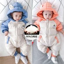 婴儿羽ju服冬装女0th2岁外出抱衣保暖男宝宝白鸭羽绒连体衣冬季
