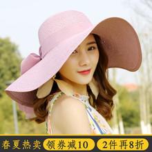 帽子女ju晒可折叠大th帽太阳帽女出游沙滩遮阳帽海边度假草帽