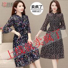 中年妈ju夏装连衣裙th0新式40岁50中老年的女装洋气质中长式裙子