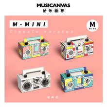 音乐画jumini孟th创蓝牙音箱复古便携老式创意纸盒音响