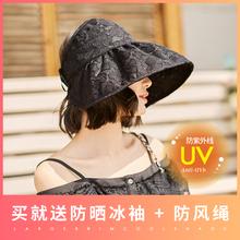 帽子女ju天遮脸遮阳th防晒防紫外线折叠大檐防风绳蕾丝空顶帽