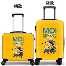 (小)黄的ju式男女可爱th杆箱20寸学生密码行李箱ins