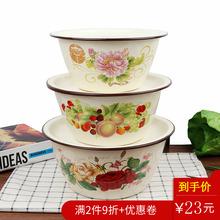 加厚搪ju平盖盆搪瓷th加深盆老式搪瓷猪油盆饺子馅料盆盖碗盆