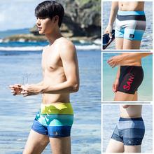 三奇温ju泳衣平角时th运动宽松低腰竞速大码性感泳装
