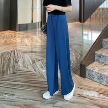 热风朵ju糕裤女阔腿th泽夏季薄式珍珠纱冰丝长裤休闲裤子