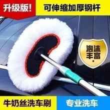 拖把洗ju刷子伸缩式th功能刷车拖把擦车软毛纯棉洗车