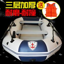 淘贝思充气船ju厚硬底耐磨th钓鱼船2/3/4的气垫冲锋舟