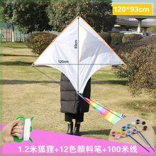 儿童diyju白纸糊做风th装成的自制手绘制作绘画手工材料包