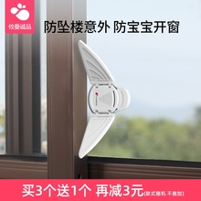 攸曼诚ju玻璃移门锁th拉门锁窗户扣宝宝移窗防打开柜锁