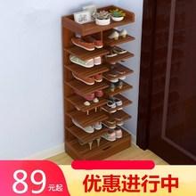 牢固白ju蓝色鞋架翻yk办公室家用(小)号省空间角落多层三角形