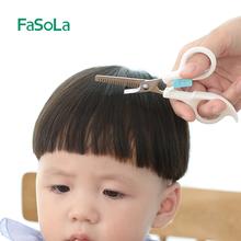 日本宝ju理发神器剪ci剪刀牙剪平剪婴幼儿剪头发刘海打薄工具