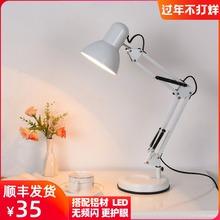 创意护ju台灯学生学ci工作台灯折叠床头灯卧室书房LED护眼灯