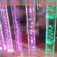 水晶柱ju璃柱装饰柱ci 气泡3D内雕水晶方柱 客厅隔断墙玄关柱