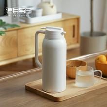 316ju锈钢保温壶go家用热水瓶学生用宿舍暖水瓶杯(小)型开水壶