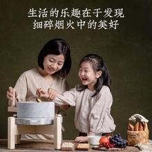 磨豆浆ju你装饰家庭go辟邪石磨盘仿古传统农村豆腐手动