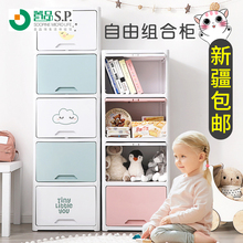 Yeyju也雅收纳柜aom翻盖宝宝衣橱自由组合柜衣柜宝宝玩具储物柜子