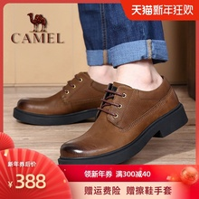 Camjul/骆驼男ue季新式商务休闲鞋真皮耐磨工装鞋男士户外皮鞋