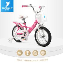 途锐达宝宝自行车公主式3-10ju12女孩宝ue18寸童车脚踏单车礼物